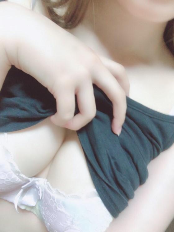 S__114155523